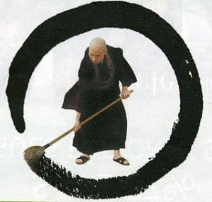 enso symbol zen emptiness comparative literature academic fraud 2